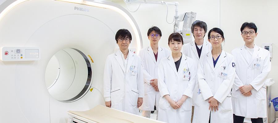 核医学グループの画像